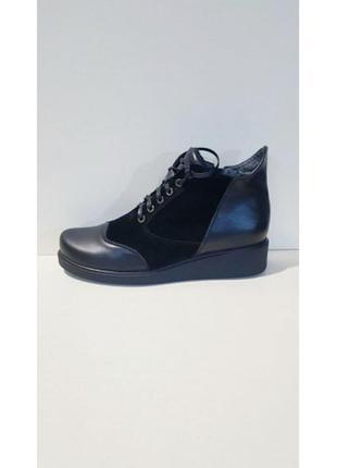 Ботинки 42-43 р замшевые большой размер