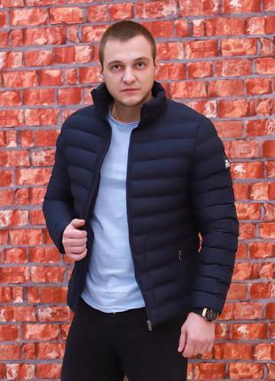 Куртка с отстегивающимся капюшоном