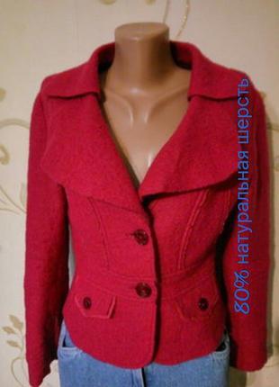 80% шерсть . модный пиджак жакет из валяной шерсти
