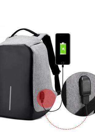 Рюкзак АНТИВОР Bobby с USB