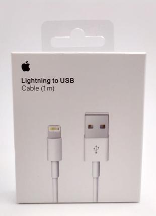 Шнур-кабель для зарядки Lightning for Iphone