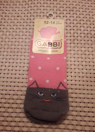 Носки детские Gabbi теплые на 1-2 года 12-14 размер