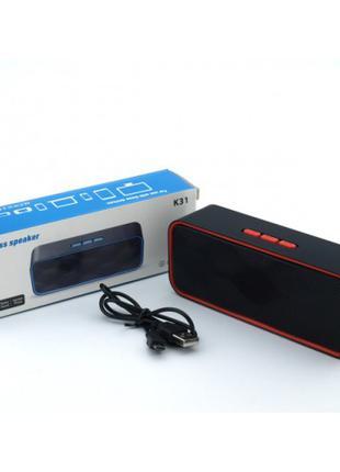 Портативная bluetooth MP3 колонка K31.