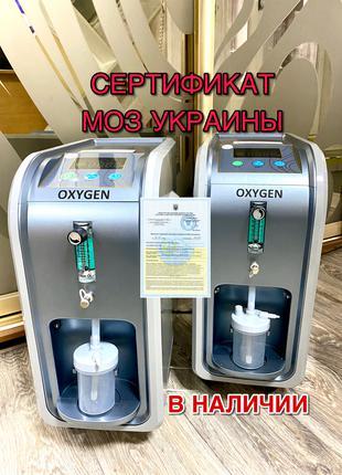 Генератор кислорода на 5 литров кислородный концентратор. Новый