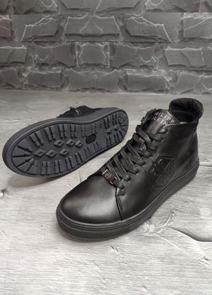 Зимние ботинки кожаные мужские зимние с мехом чёрные
