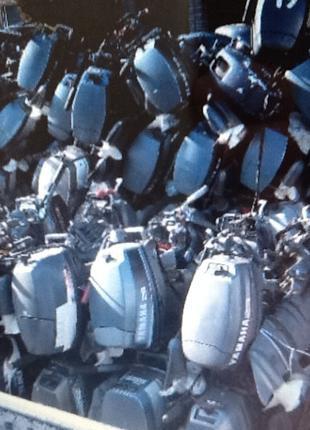 Разбора лодочных моторов