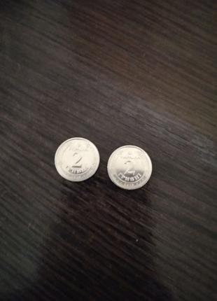 2 гривні 2018