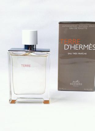 Туалетная вода Hermes Terre d'Hermes Eau Tres Fraiche 75 мл.