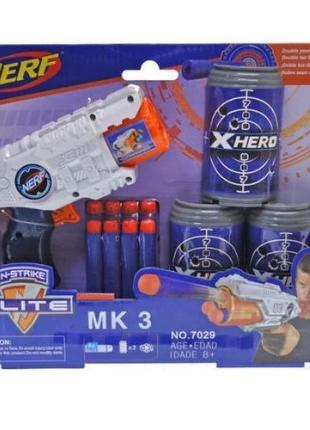 Бластер NERF с поролоновими пулями и мишени