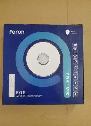 Светодиодный светильник-люстра Feron AL5000 c RGB 36W