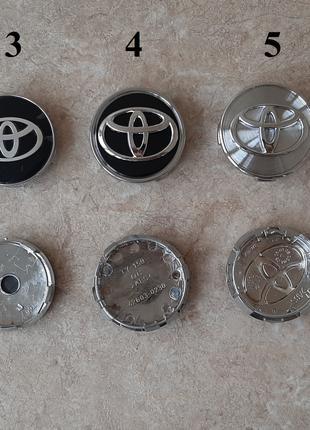 Колпачки в диски (заглушки в диски) Toyota
