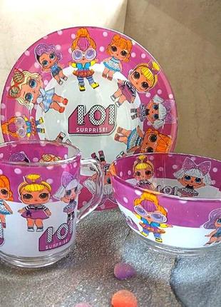 Набор детской посуды - куклы Лол
