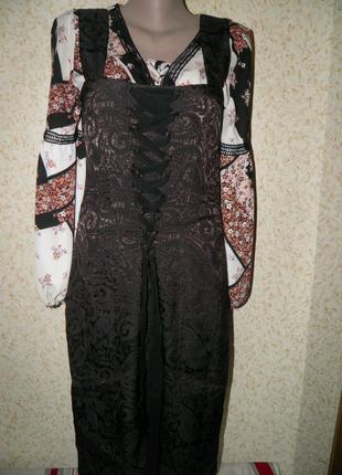 Сарафан и блуза