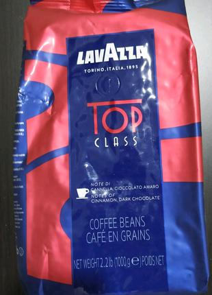 Кава в зернах Lavazza Top class 1000 g