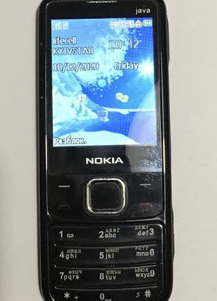 Рабочий Nokia 6700 (Q670)