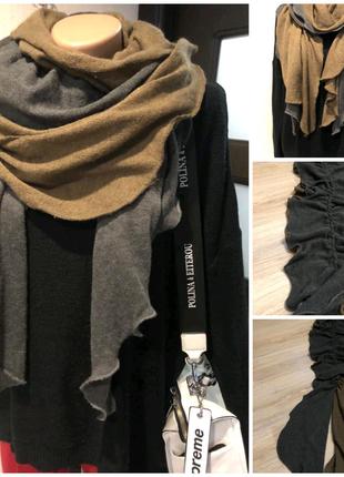 Натуральная шерсть стильный тепленький шарф платок палантин