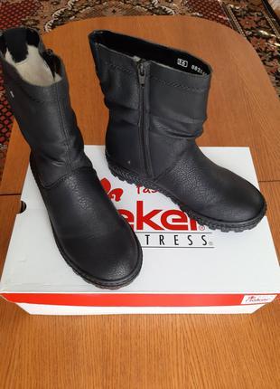 Взуття півчобітки зимові