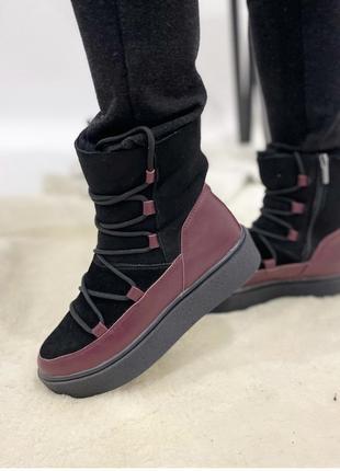 Сапожки, ботинки