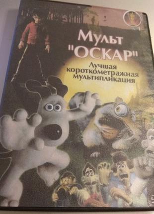"""DVD cборник мультфильмов """"МУЛЬТОСКАР"""" новый"""