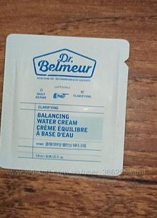 THE FACE SHOP Dr.Belmeur Clarifying Balancing Water Cream, 1 мл