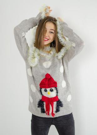 New look серый новогодний свитер, кофта к новому году, джемпер...