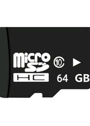 Карта Памяти Micro SDHC 64 Gb Гб