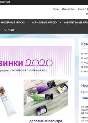 Продам готовый бизнес интернет магазин + домен, хостинг, поставщи
