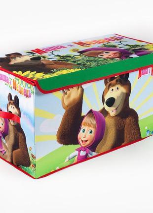 Коробка ящик для хранения игрушек и детских вещей маша и медведь