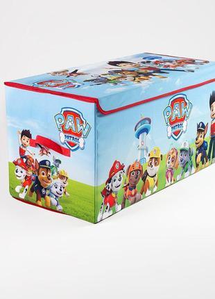 Коробка ящик для хранения игрушек и детских вещей