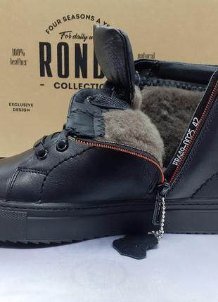 Скидка!стильные зимние кожаные ботинки под кеды на молнии rond...