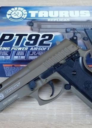 Мощный страйкбольный пистолет TAURUS PT92AF, металл. Новый! Ст...