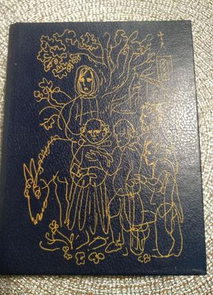 Книга Шарль Перро ,,Сказки матушки Гусыни,, 464стр.