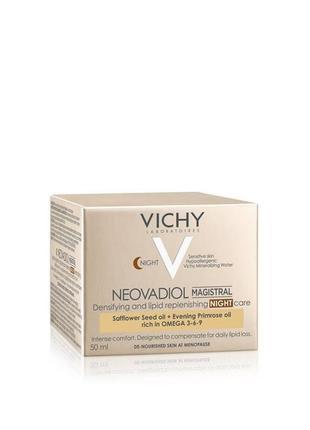 Vichy neovadiol magistral nuit питательный ночной крем