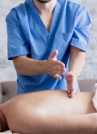 Классический, расслабляющий массаж
