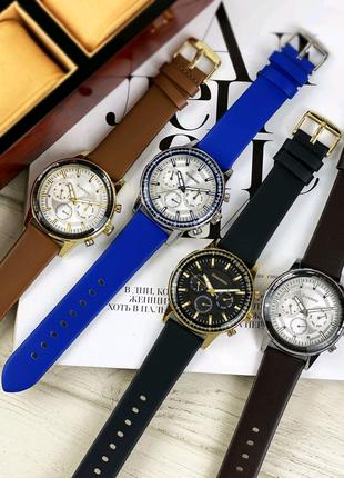 Наручний годинник Guardo 012287
