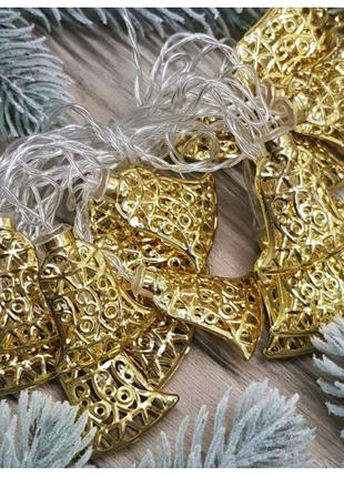 Золотая гирлянда Колокольчики gold  metal 20 led
