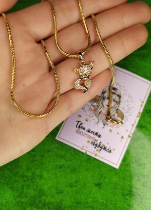 Кулон и цепочка, медицинское золото, позолота