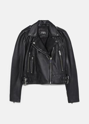 Кожаная байкерская куртка zara