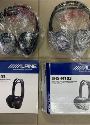 Беспроводные ИК-Наушники ALPINE SHS-N103