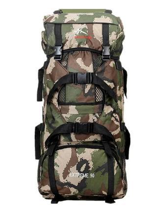 Тактический рюкзак EXTREME 90L
