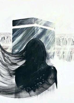 Хиджама для сестёр