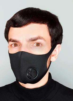 Многоразовая маска с клапаном, неопрен, защитная маска