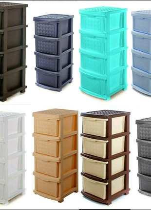 Пластиковый комод, шкафчик, органайзер, тумбочка, на 4 ящика