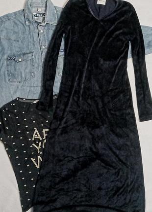 Длинное стрейчевое велюровое платье