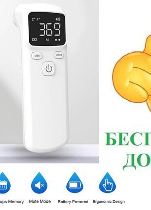 Точный медицинский бесконтактный термометр пирометр, ИК термометр