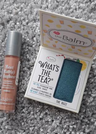 Набор the balm блеск для губ и тени