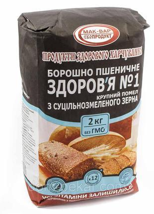 Мука пшеничная грубого помола 2кг