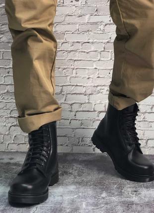 Зимние мужские кожаные ботинки на меху Dr.Martens