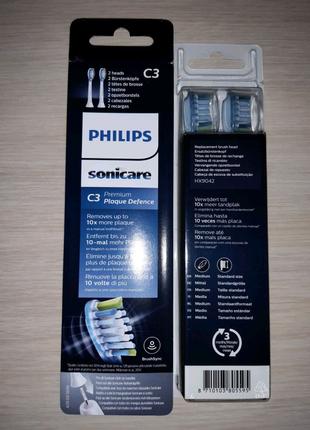 Запаска на зубну щітку PHILIPS sonicare