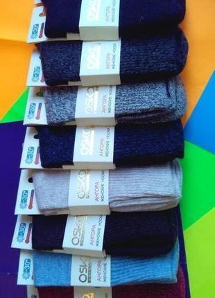 Носки женские ангора с шерстью osko